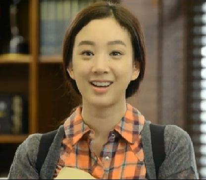 Lee Go Eun (Jung Ryeo Won)