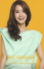 +Yoona+